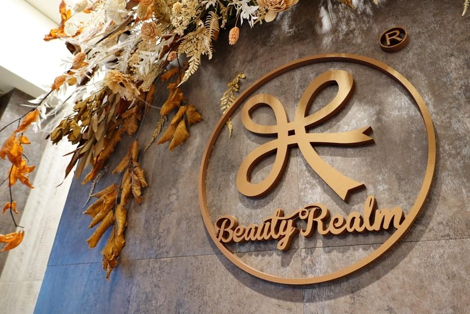 台南美甲推薦Beauty Realm彼堤瑞兒精緻美甲