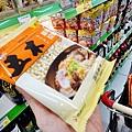 IMG_8152高雄左營超商生鮮超市推薦│向田社區超市人情味溫度的社區超市,店長親自市場採購批貨,生鮮冷凍魚貨蔬果鮮新鮮看的見