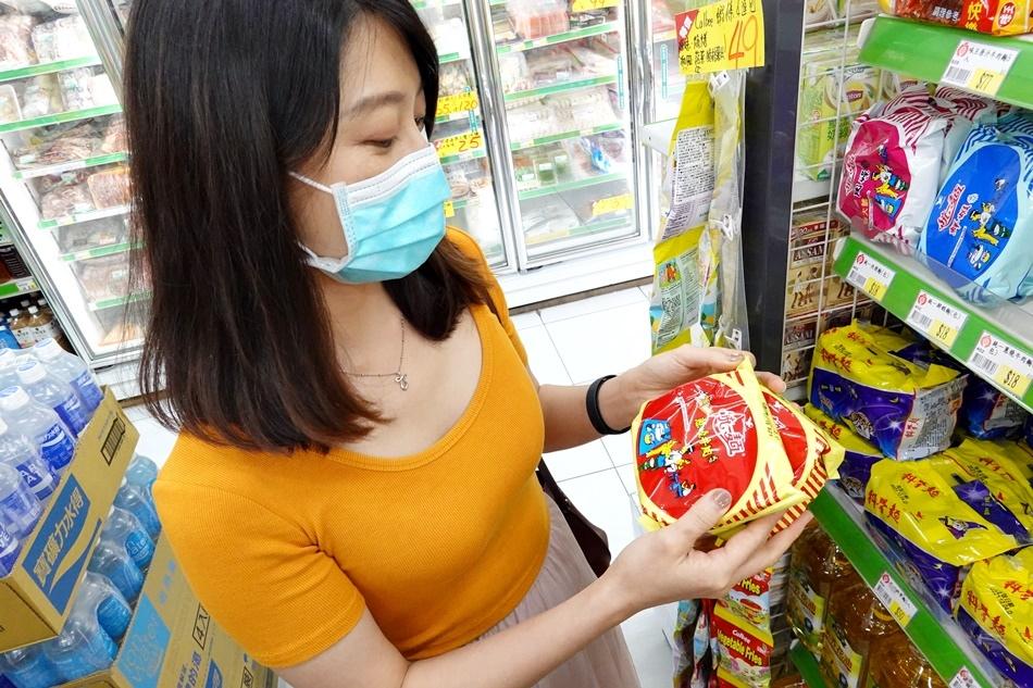 高雄左營超商生鮮超市推薦