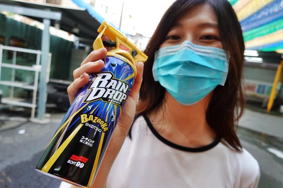 日本汽車鍍膜推薦產品│SOFT99 Rain Drop鍍膜劑噴罐汽車快速鍍膜、驚奇布洗車