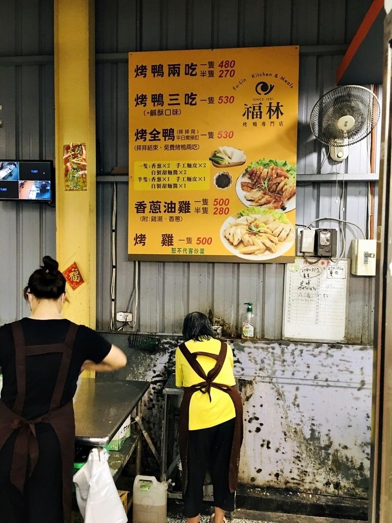 台南好吃烤雞三吃│安南區美食福林烤雞專門店40年老店從小吃到大,可外帶