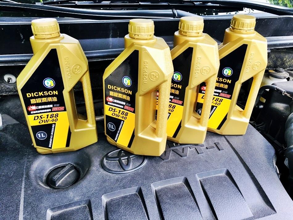 汽車全合成機油推薦│迪克森汽機車機油汽車耗油大幅降低30%,2萬公里換機油省下大量汽車保養費,省油省錢提升馬力