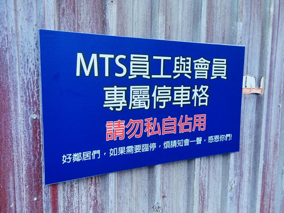 台南私人健身教練推薦│微笑健身台南女教練孕中阻力訓練,產後體態雕塑,女性運動球類專項訓練,運動員專項訓練,專項健力訓練,舉重訓練阻力訓練