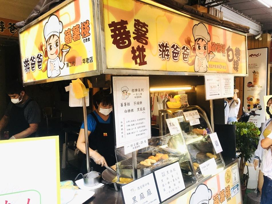 台南小吃游爸爸蕃薯椪推薦白糖粿、地瓜椪、台灣小漢堡、芋頭餅從小吃到大