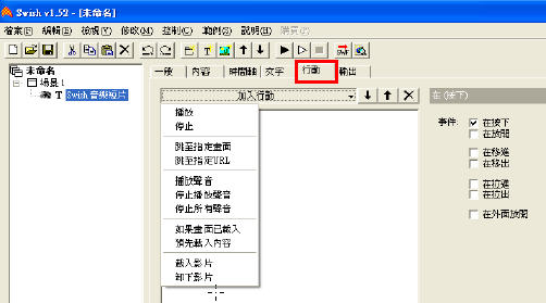 snap008.jpg