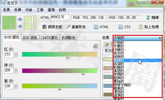 snap014.jpg