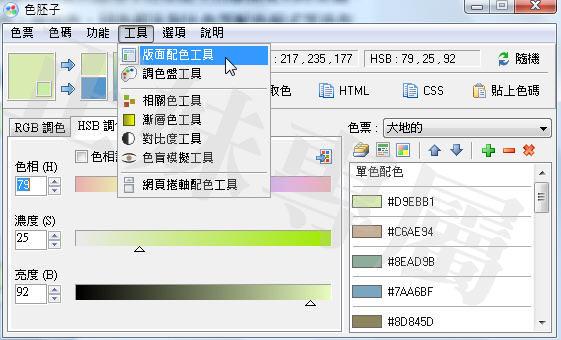 snap018.jpg