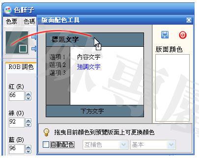 snap019.jpg
