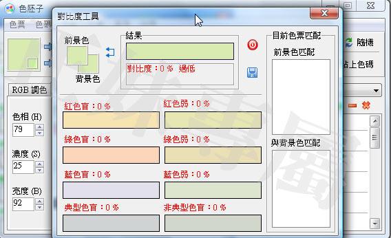 snap020.jpg