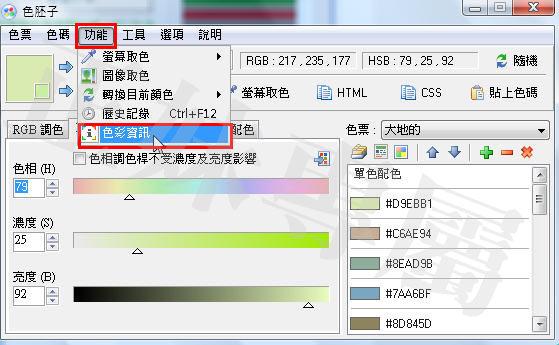 snap021.jpg