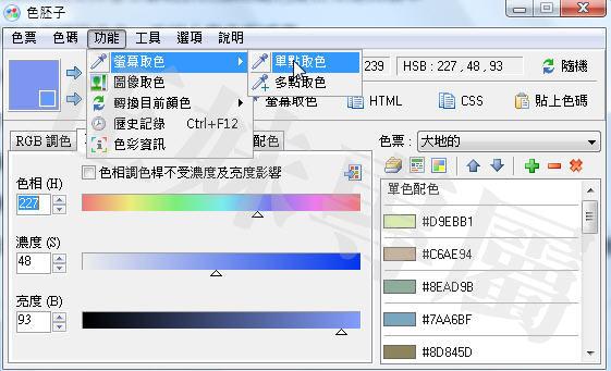 snap023.jpg