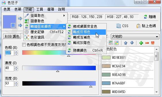 snap025.jpg