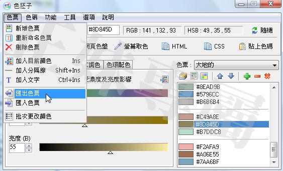 snap027.jpg