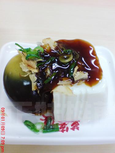 萬客龍~~台南麵食