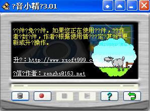 snap032.jpg