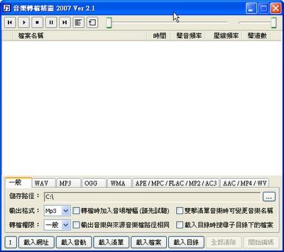 QA03.jpg
