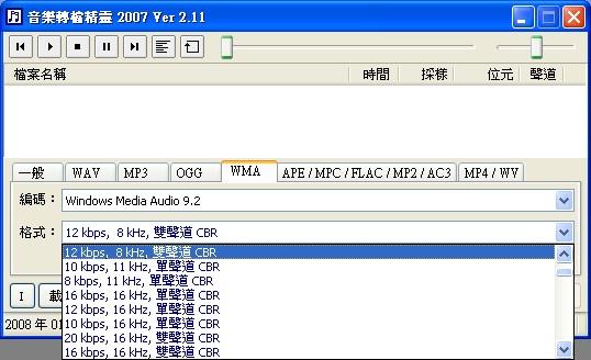 QA05.jpg