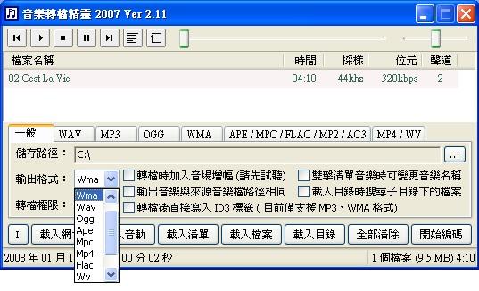 QA07.jpg