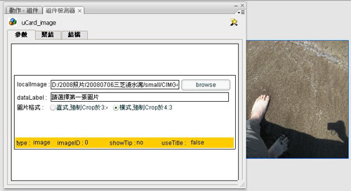 image0041.jpg