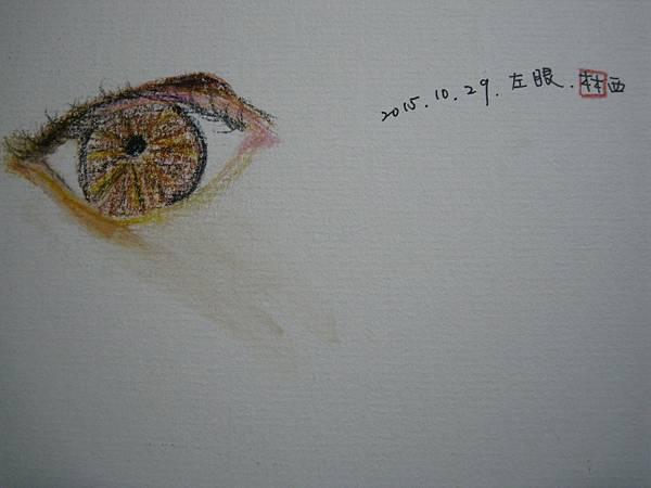 IMG_20151029