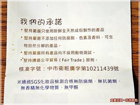 DSCN2931.JPG
