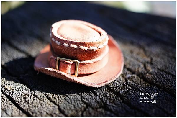 牛仔帽1.jpg