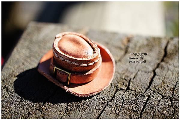 牛仔帽2.jpg