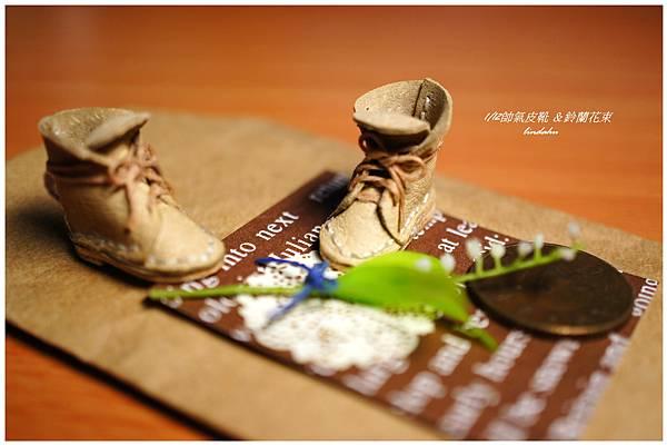 皮靴13.jpg