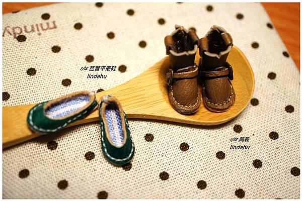皮靴32.jpg