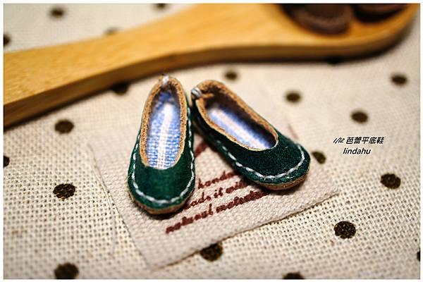 皮靴33.jpg