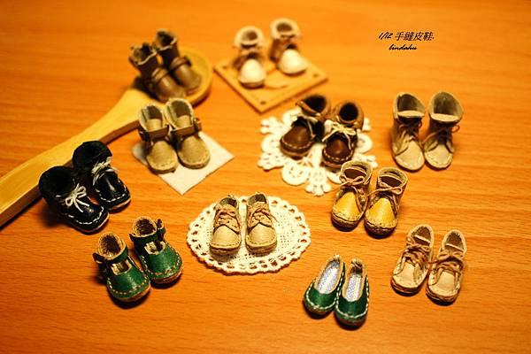 皮靴39.jpg