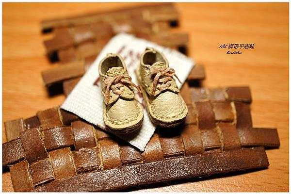 皮靴45.jpg