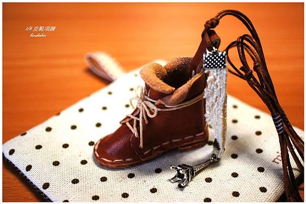 皮靴49.jpg
