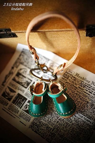 皮靴飾品6