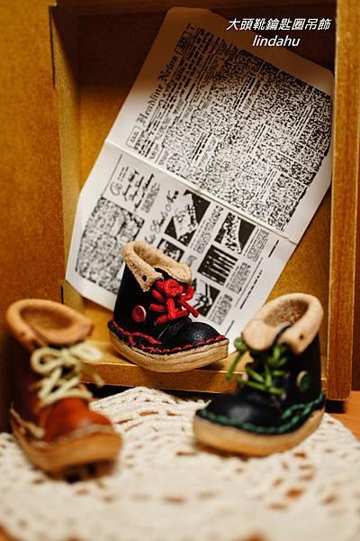 皮靴飾品8
