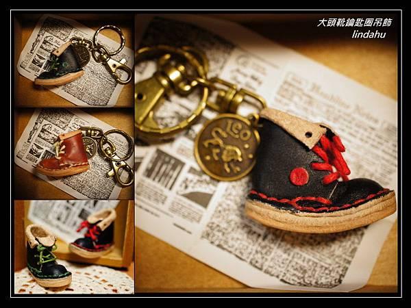 皮靴飾品12