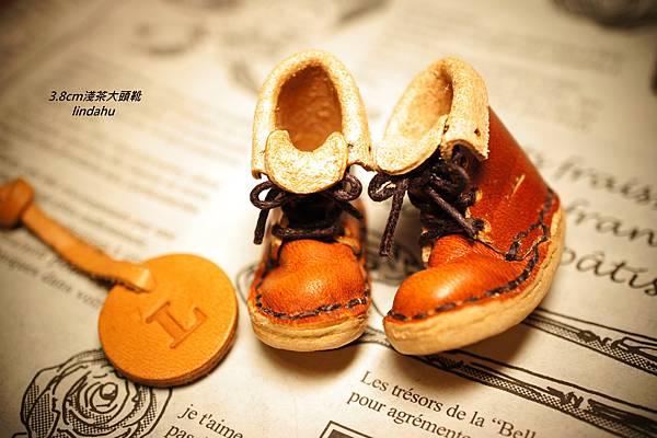 Mini Leather Shoes