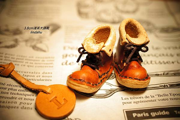 Mini Leather Shoes
