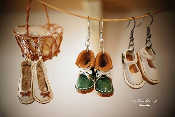 皮靴飾品23