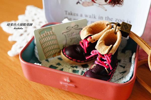 皮靴飾品27