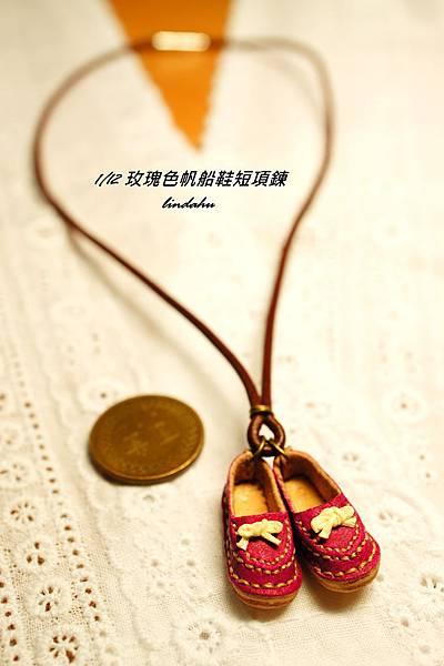 皮靴飾品34