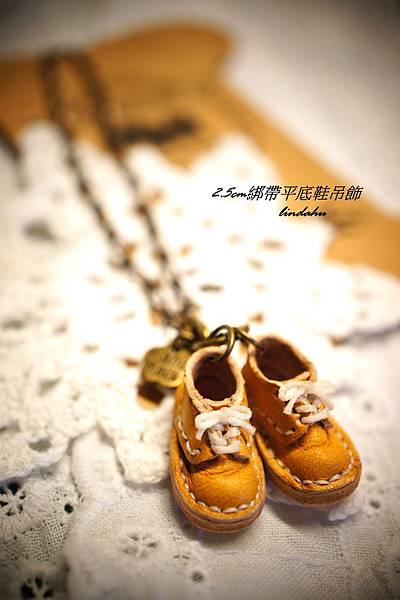 皮靴飾品39