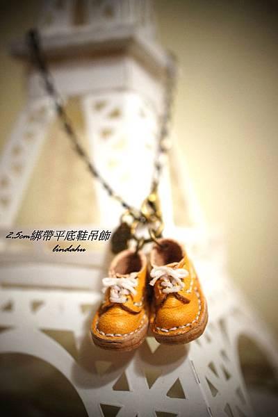 皮靴飾品40