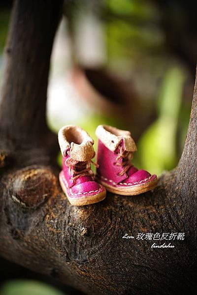 1/12玫瑰色反折靴