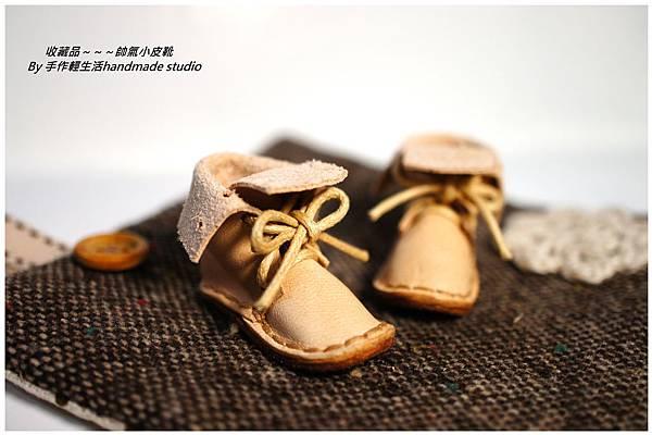 皮靴1.jpg