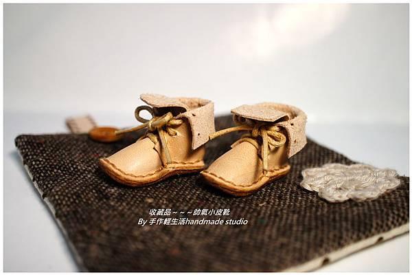 皮靴2.jpg