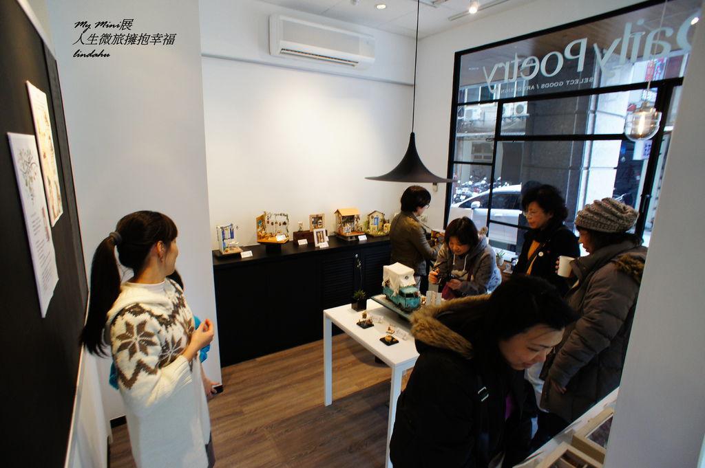 exhibition22