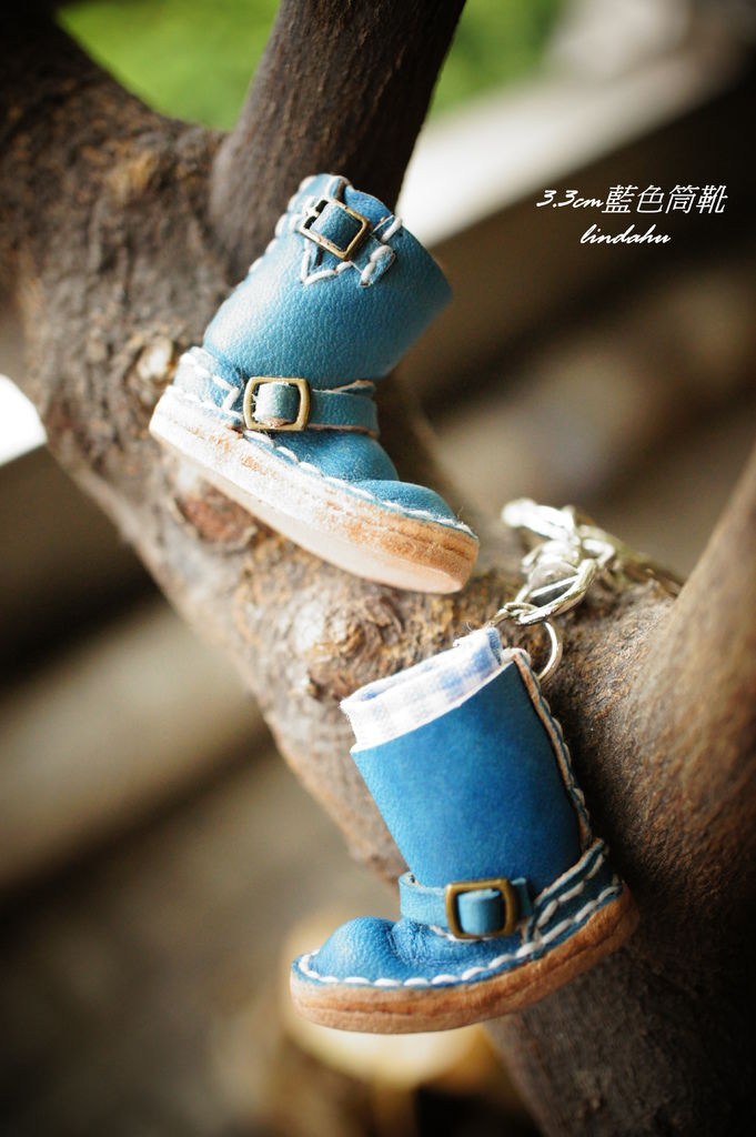 自版3.3公分藍色筒靴