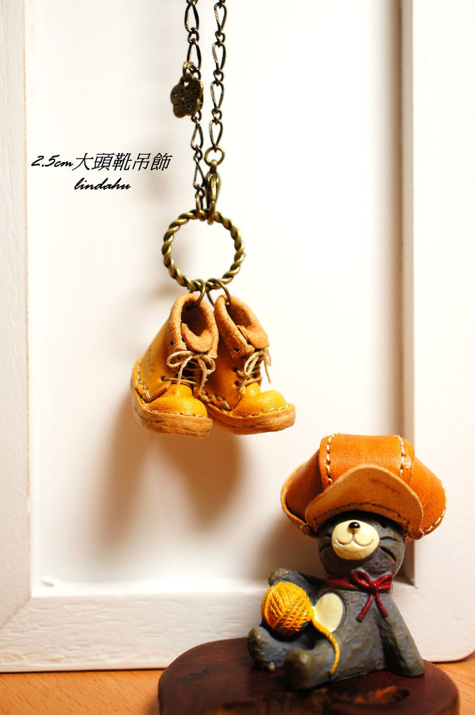 2.5cm大頭靴吊飾