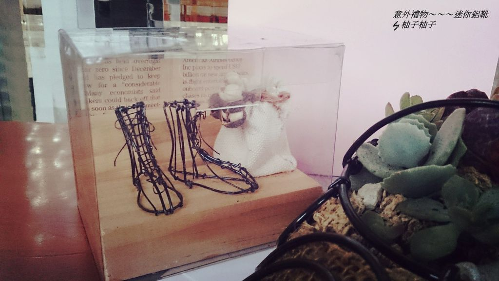 柚子老師鋁線靴